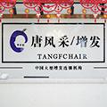 四川成都市红星店