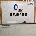 合肥蜀山店