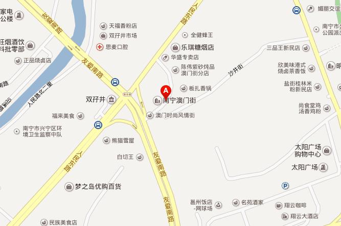 唐风采南宁店地址
