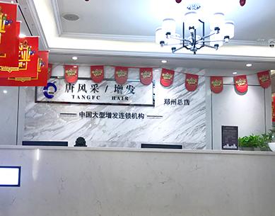 郑州哪里有好的真人发假发卖?