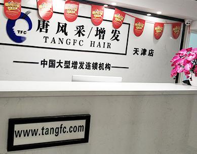 天津假发厂你不知道的时尚秘密 冬季假发唐风采不错的选择