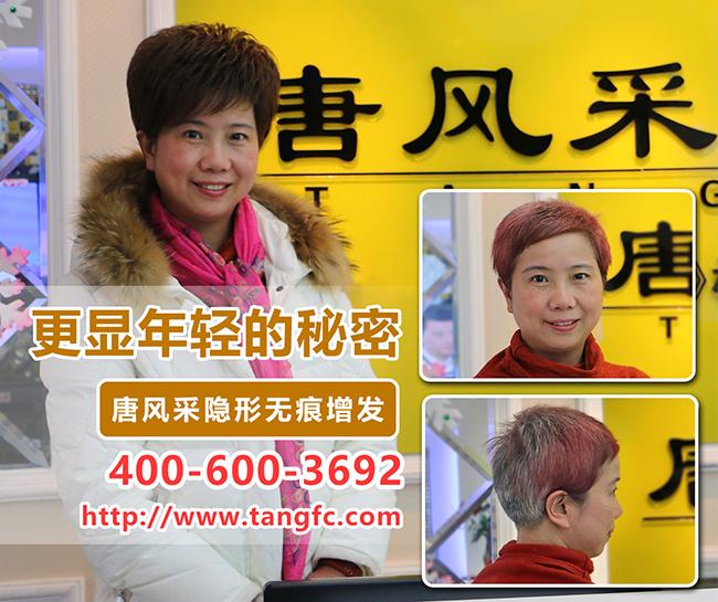 女性白发能变黑吗?女性长白发该如何应对?