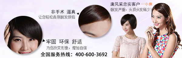 李清照眼中的济南哪里有卖假发的?