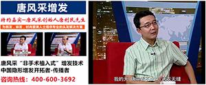 http://www.tangfc.com/2016/chaoyangdian_0125/1790.html