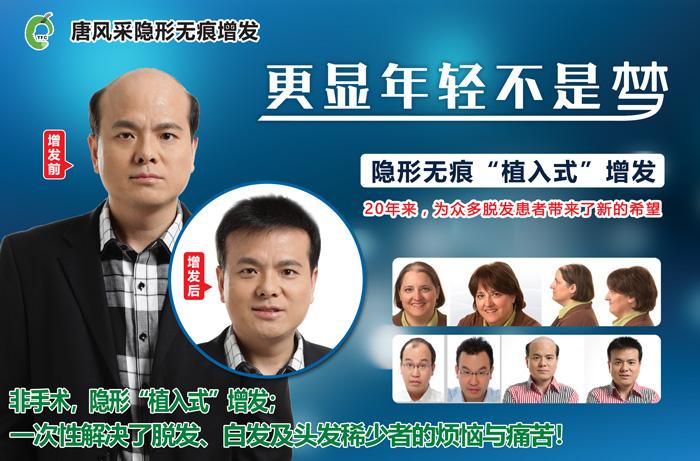 北京哪里可以定做真人假发套?