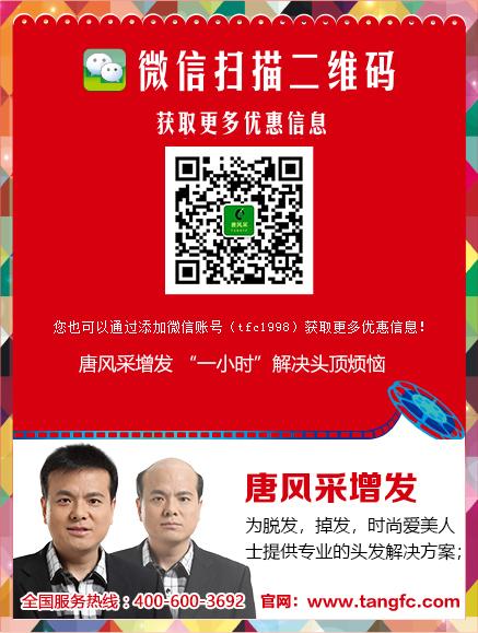 北京哪里有卖假发的?质量好的要去哪里买?