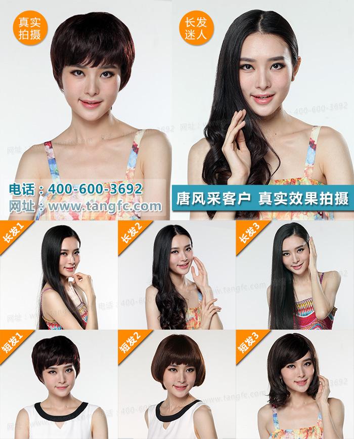 """惠州买隐形假发哪家好?唐风采的发型师是""""魔术师"""""""