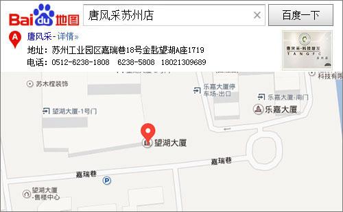 江苏织发补发地图