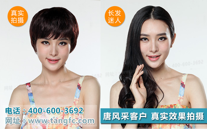 买假发注意事项!台州假发的价格怎么样?