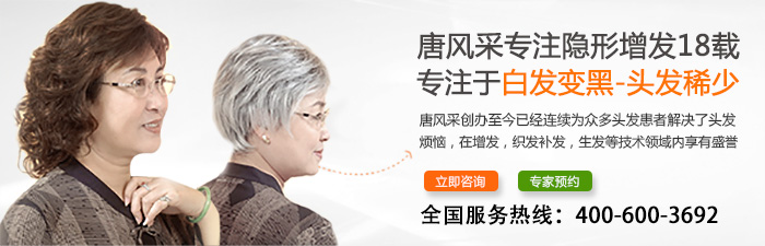 女人头发稀疏早白,竟是衰老的征兆?