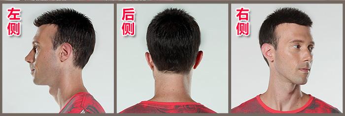 北京哪里有假发专卖店?最好的假发在哪里?