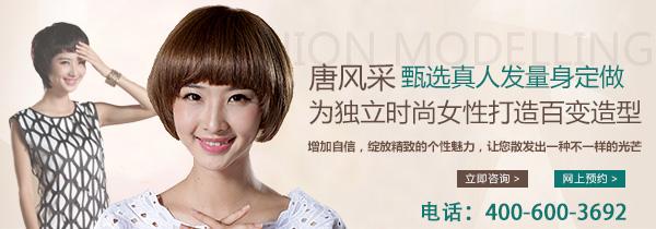 假发怎么戴更加好看?韩式假发哪里买?