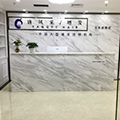 北京海淀店
