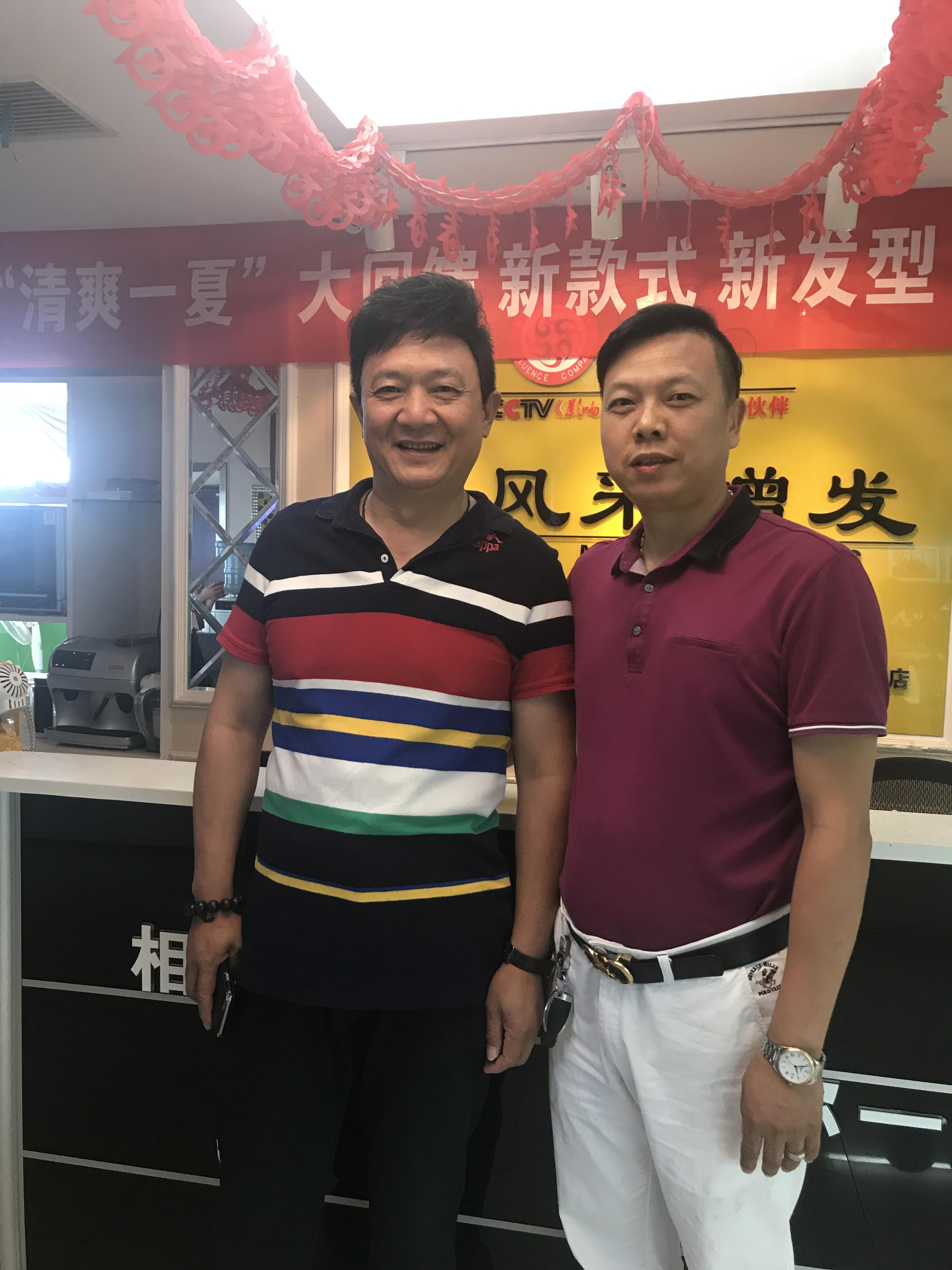 武汉唐风采增发喜迎央视春晚小品《招聘》主演周锦堂先生