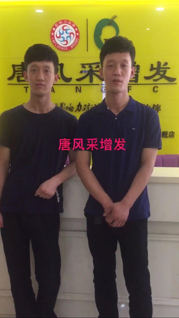 兄弟双双来唐风采增发,没错,就是双,双,双胞胎!
