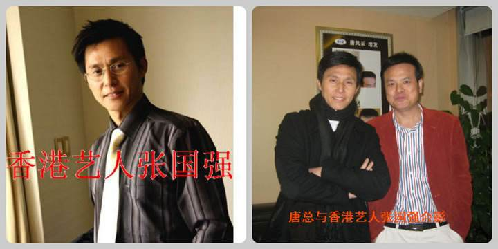 20年专注增发,唐风采增发已成为众多明星演员的不二之选
