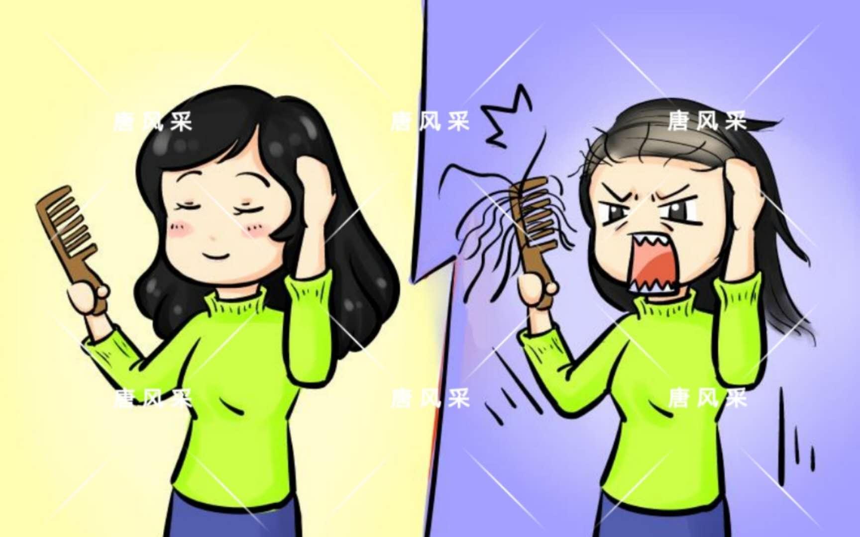 最近比较烦,头发掉得太厉害!