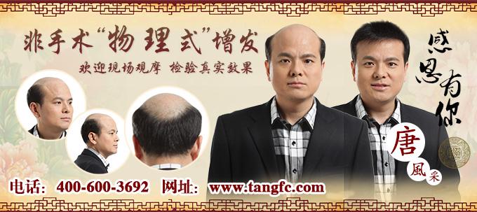 稀发不哭!终于知道头发稀疏可以这样做。