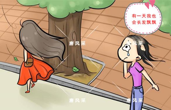 台州假发价格为什么差别这么大,买真人发假发值得吗?