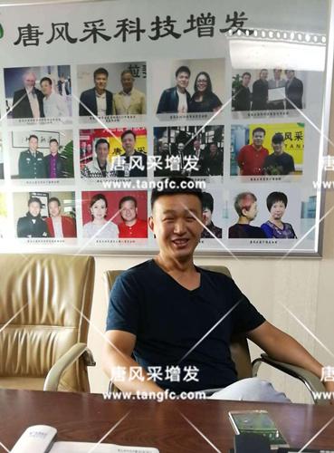 郑州店案例赵先生增发后