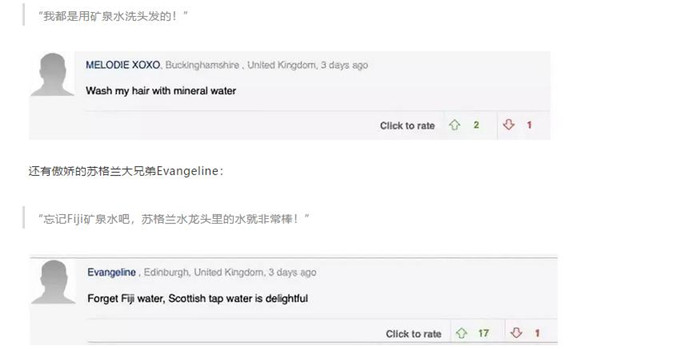 """大英的水质实在是太""""硬""""了"""