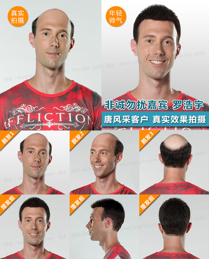 根据个人年龄、适合的发型修剪造型