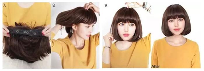 加固假发的方法