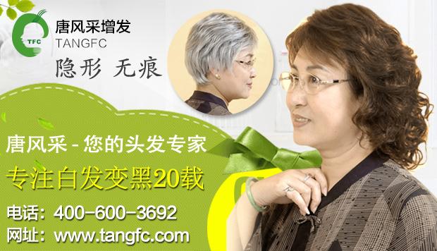 想要保持年轻建议选择女人假发
