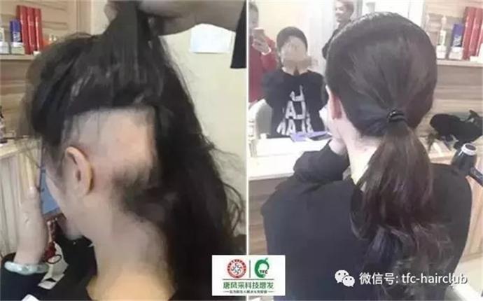 量身定制假发的真实感